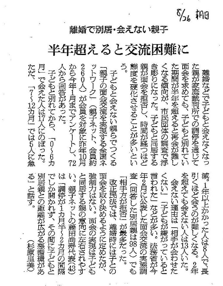 C:UsersTairaSakakibaraDocuments